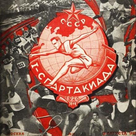 http://ciml.250x.com/archive/comintern/rsi/images/sport-spartakiada_1928.jpg