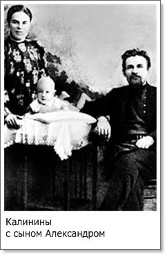 archive kollonta communism family