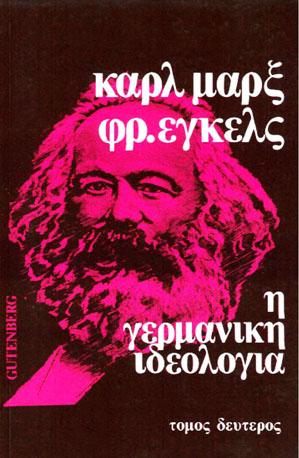 book Технологическая подготовка и сопровождение