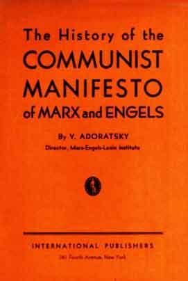 marxs manifesto essay
