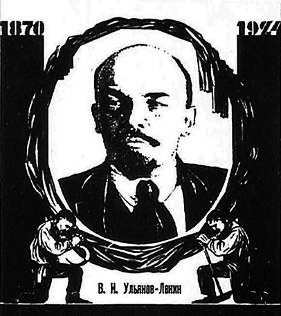 the contest for power after lenin's Free essay: the bolshevik consolidation of power 1918-21 the bolsheviks under lenin, when they came into power in october 1917, faced immense problems in.