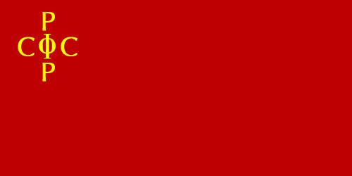 Flag of 1918